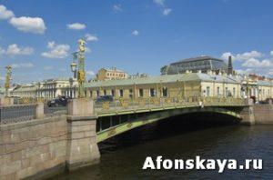 Петербург Пантелеймоновский мост