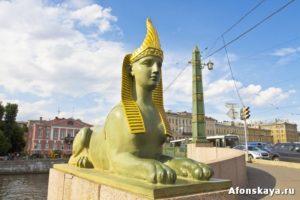 Петербург Египетский мост