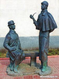 Москва памятник Шерлоку Холмсу и доктору Ватсон