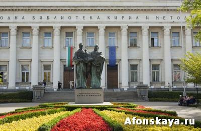памятник Кириллу и Мефодию, София, Болгария