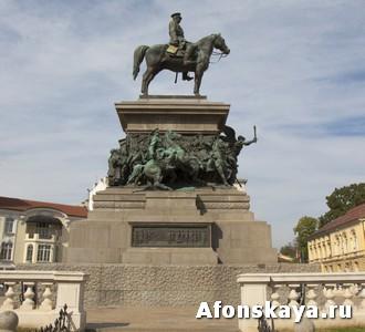София, Болгария, памятник царю-освободителю