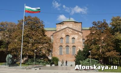София, Болгария, церковь Святой Софии
