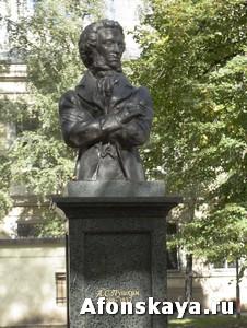 София, Болгария, памятник Пушкину
