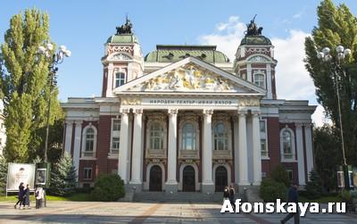 София, Болгария, народный театр Ивана Вазова
