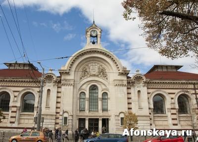 София, Болгария, Центральный рынок