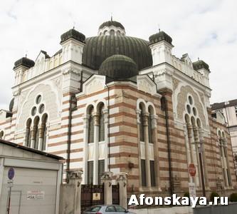 София, Болгария, синагога