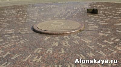 памятник студенческим приметам москва