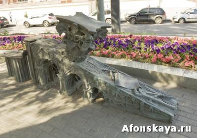 памятник скамейки наук москва