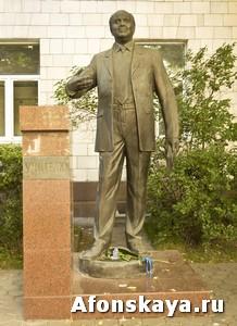 памятник учителю Москва