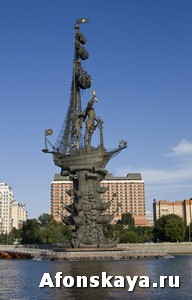 памятник Петру Первому Москва Зураб Церетели
