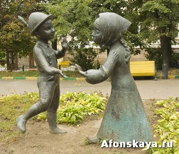 памятник русско-немецкой дружбе москва