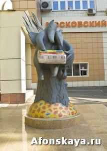 памятник плавленному сыру Дружба, вороне и лисице Москва