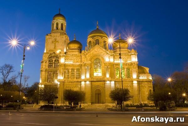 Варна