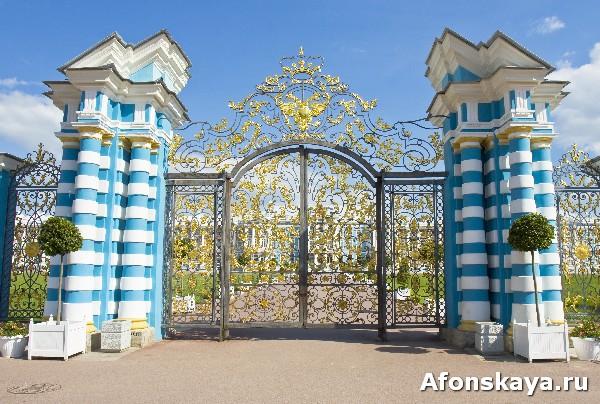 царское село ворота в екатерининский дворец