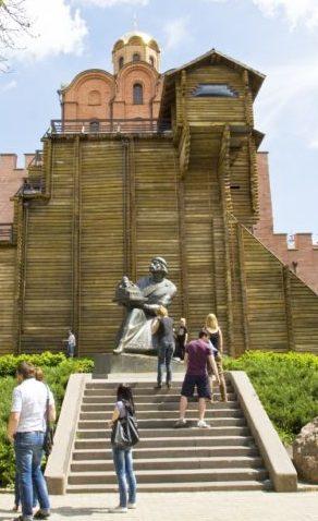 памятник князю ярославу мудрому киев