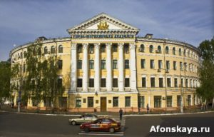 киев киево-могилянская академия