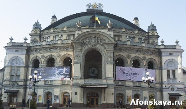 национальный театр оперы и балета украины киев