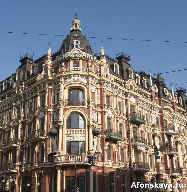 гостиница ренессанс киев