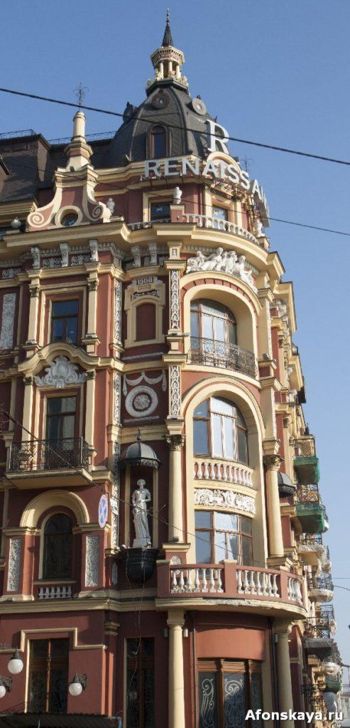 гостиница лейпциг ренессанс киев