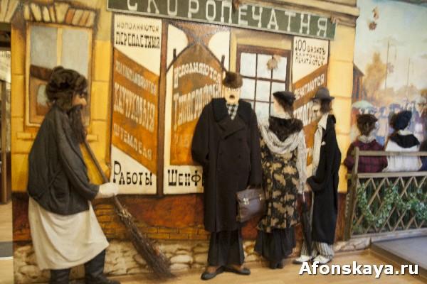 музей одной улицы андреевский спуск киев