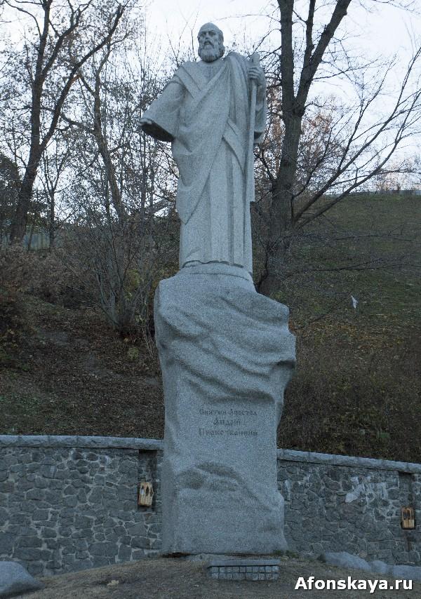 памятник апостолу Андрею Киев