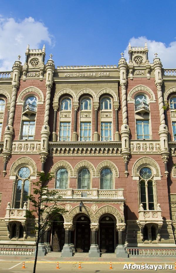 национальный банк украины киев