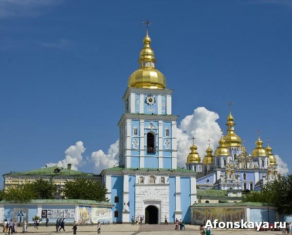 Златоверхий Михайловский монастырь