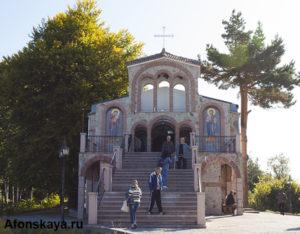 Крестовая гора Болгария
