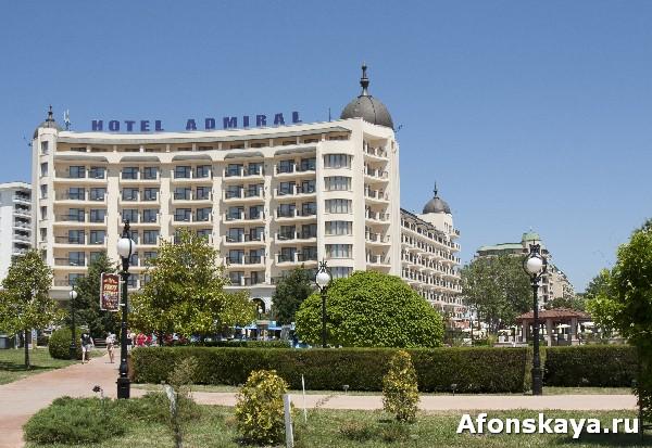 Отель Адмирал, Золотые пески, Болгария