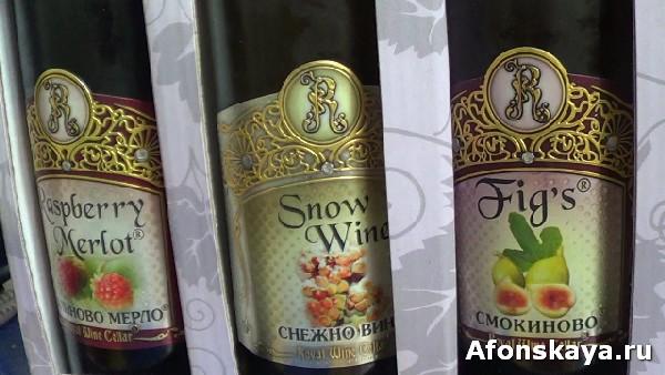 балчик вино